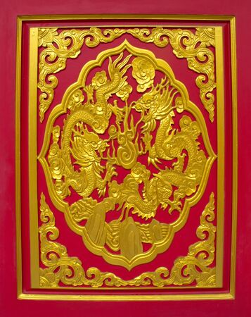 Two dragons in Chinese style with gold. Stock Photo