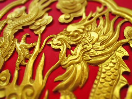 chinese dragon which is powerful and classic.