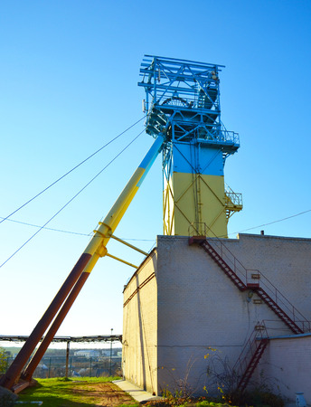 shaft: Mine shaft