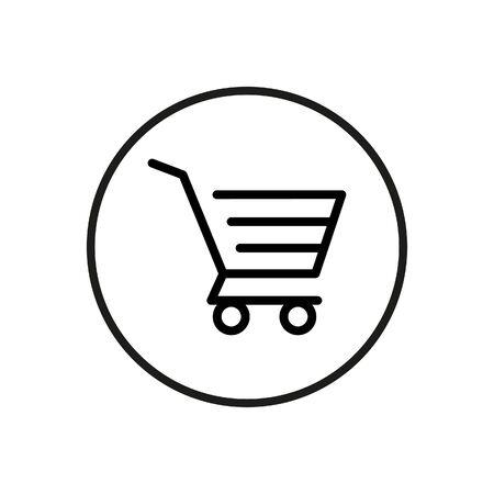 Shopping basket. Icon 向量圖像