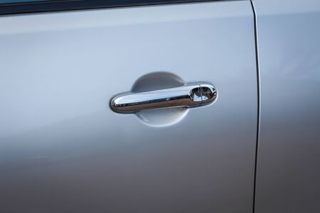 car door: car door Stock Photo