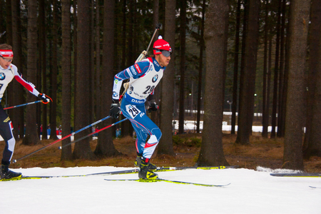 Nove Mesto in Moravia, Czech Republic - December 18, 2016: Biathlon 15 km mass start men.