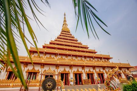nakhon: Phra Mahathat Kaen Nakhon Stock Photo