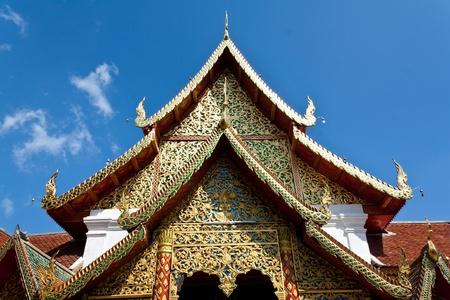 doi: wat doi suthep ,thailand