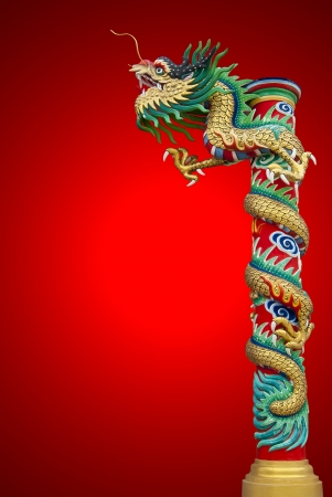 Chinese style dragon statue  Stock Photo - 14507790