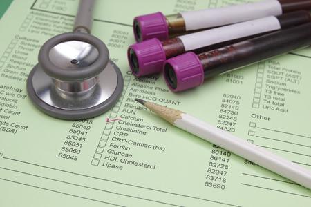 生化学血液検査の結果を記入するためのフォーム