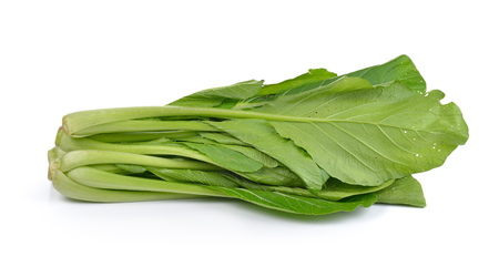 mustard leaf: Chinese mustard green on white background (Nontoxic)