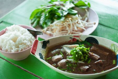 meatball soup with rice photo