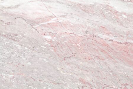 Patterned marble surface, Backgrounds Stock Photo - 22931979