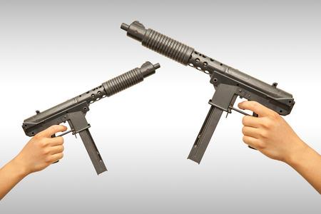 armaments: Submachine gun