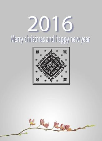 happy new year: Merry Christmas Happy New Year 2016