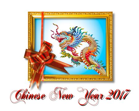 chinese new year dragon: Dragon in the golden frame with red silk bow, Chinese new year 2017 isolated on white