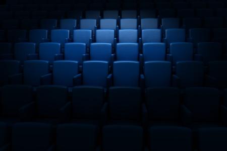 Empty cinema auditorium Stock Photo - 12876204