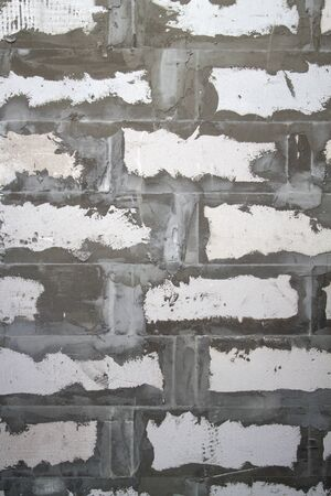 Background texture of wall from white lightweight foamed brick with cement adhesive Reklamní fotografie