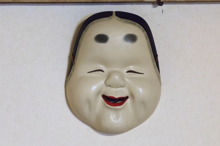 noh: Zo-Onna  beauiful woman  mask from japanese Noh theatre