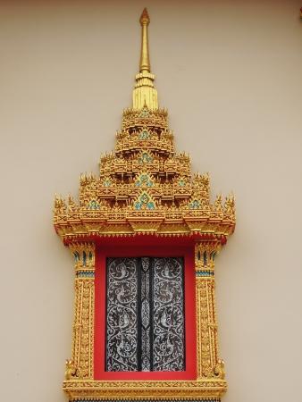 god walking: temple
