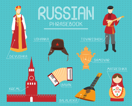 Joky Russian phrasebook with stereotype words such as matreshka, balalaika and etc.
