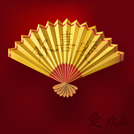 chinese fan: Yellow Chinese fan on red background. vector