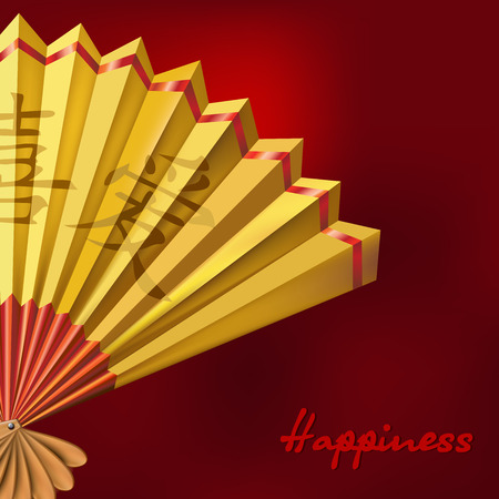 chinese fan: Yellow Chinese fan on red background. vector illustration