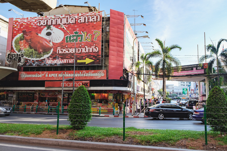 Bangkok, Thailand - January 10, 2016: Ratchadamri Road is the tourist street of Bangkok with famous shopping plaza Central World and hypermarket Big C Supercenter