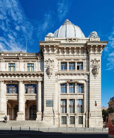 Bucharest, Romania - September 9, 2017: Panoramic view of National Museum of Romanian History which located on Calea Victoriei in Bucharest, Romania.