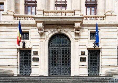Bucharest, Romania - September 9, 2017: Old building of the National Bank of Romania in the historical center Lipscani Street, Bucharest. Redactioneel