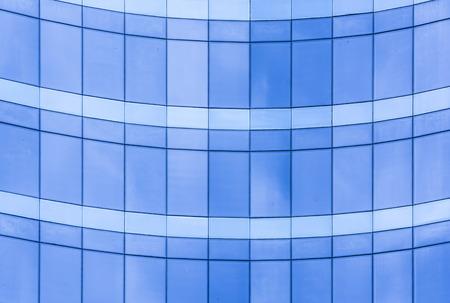 glazing: Blue windows background of a building