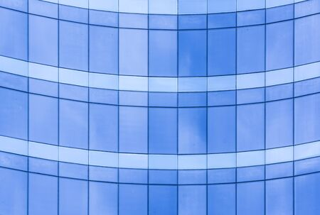 panes: Blue windows background of a building
