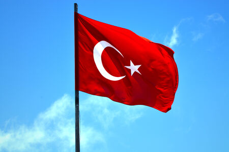 turkish flag: Waving flag of Turkey