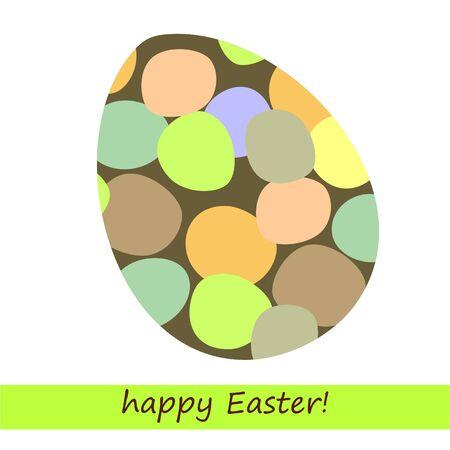 Simple vector illustration with Easter egg. Ilustração