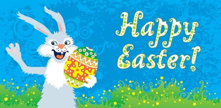 rn: Easter banner. Easter bunny with easter egg  on ornate background..