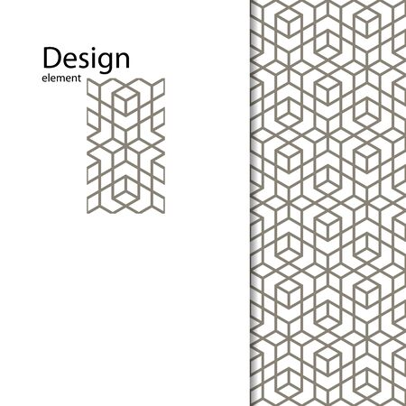 Traditional Arabic seamless ornament. Geometric pattern seamless for your design. Geometric pattern for laser cutting. Desktop wallpaper, interior decoration, graphic design.