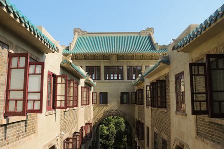 The graduate student hostel of Wuhan University