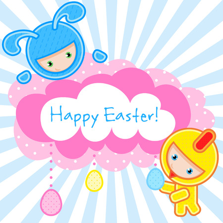 vector illustration of Happy Easter Vector