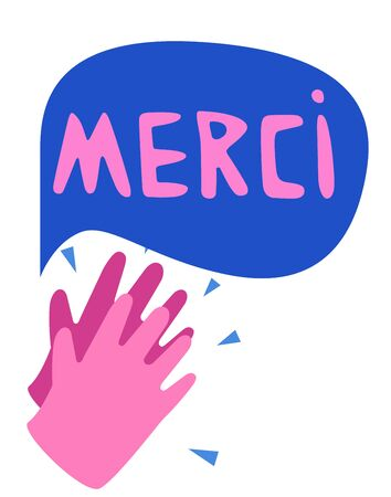 Merci with clapping hands for your help, symbol, sticker template. Thank you doctor and nurses and medical personnel team for fighting.  イラスト・ベクター素材