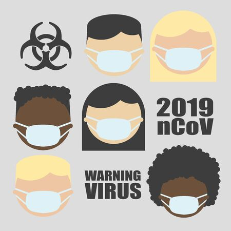 Woman and man in masks, flat characters. Diverse Faces in medical  masks. Warning quarantine set and text. Virus. Coronavirus epidemic in crowd. Pollution. Hand drawn vector illustration.