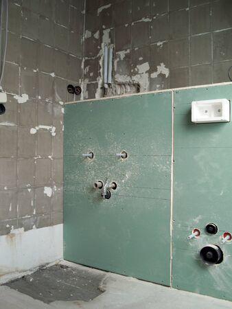 energetically: vorbau for installation of Bath furnishings