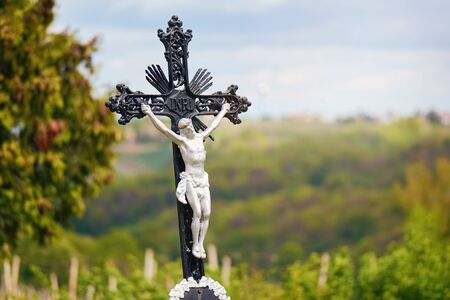 inri: INRI nature, crucifixion Jesus The crucifixion of Jesus Christ as a symbol of Gods love Stock Photo