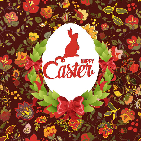 Happy Easter ornate lettering greeting card with floral background Vector
