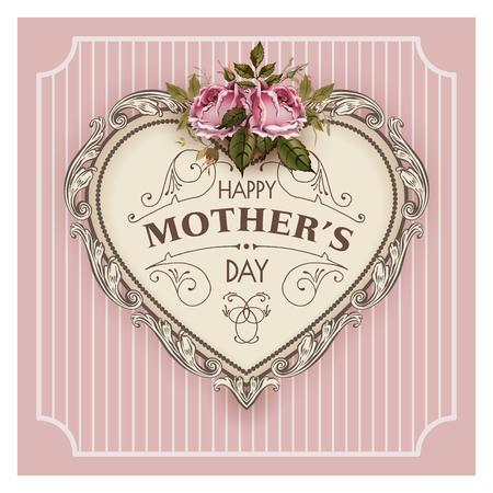 幸せな母の日。休日お祝いベクトル図のレタリングとヴィンテージ華やかな心。母の日グリーティング カード レトロのスタイルを作られたバラ。ぼ