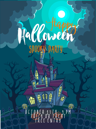 fog forest: Halloween Party Poster. Halloween vector illustration with scary house, moon and pumpkin. Background with haunted house to dark night. Horror and creepy landscape.