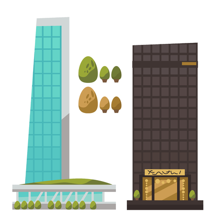 office building: Flat vector set of modern urban architecture.