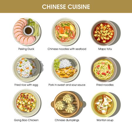 Chinese keuken menu traditionele gerechten vector vlakke pictogrammen instellen Stockfoto - 73141966