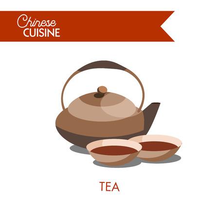 Tea ceremony icon for web or restaurant menu design vector