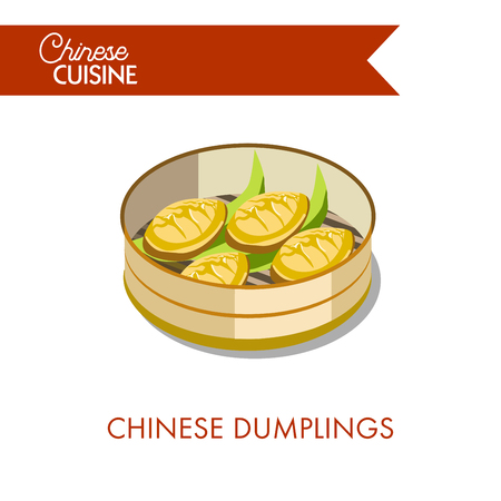 Chinese dumplings in plate isolated on white. Traditional asian food Illustration