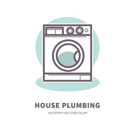 洗濯機アイコンの家の配管機器ロゴ ベクトル図。