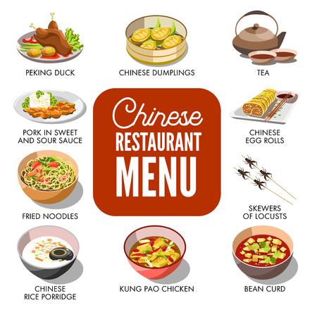 fried noodles: Chinese dishes in menu Illustration