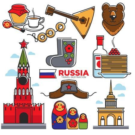 Russia traditional things colorful vector poster on white Illustration