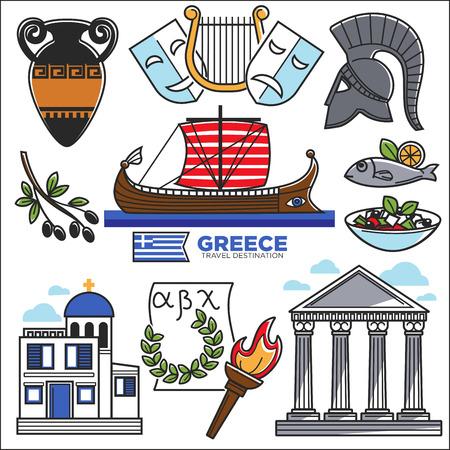 Grecia viaggi e cultura famoso punto di riferimento attrazioni e attrazioni icone. Vector set di bandiera greca, Atene Pantheon acropoli, casco spartano, barca e torcia, pesce in olio d'oliva e arpa Archivio Fotografico - 81573042