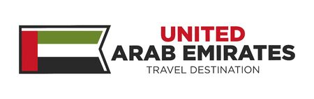 middle: UAE travel destination sign Illustration